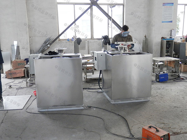 厨下型地下室多功能隔油除渣一体化设备哪有卖