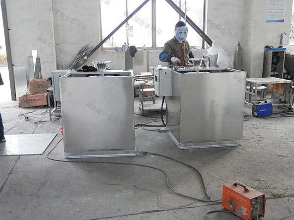 中餐地面全能型油水渣分离器规格