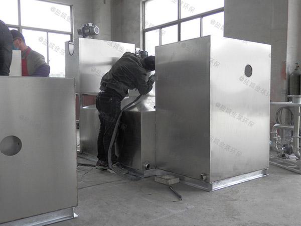 商业地下室大自动除渣油水分离处理机保养