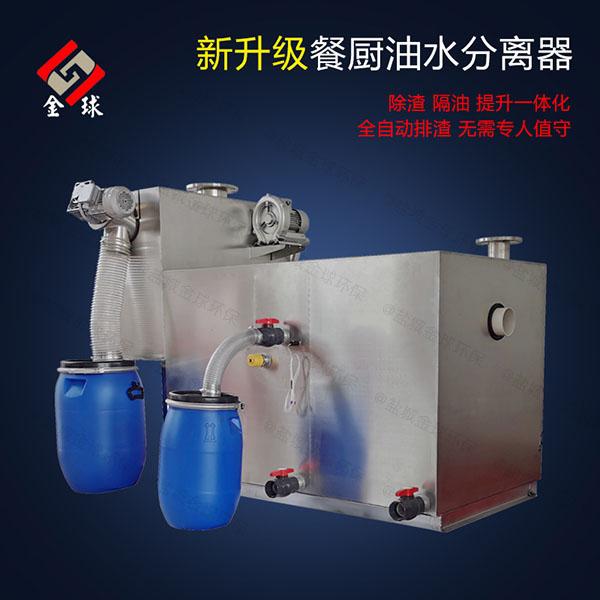 饮食业地下室移动式排污提升装置生产公司