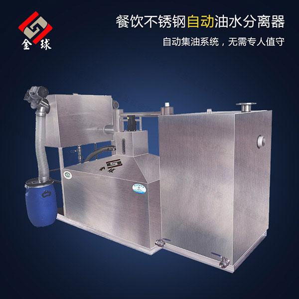 食堂用地下多功能一体化隔油提升设备制造商