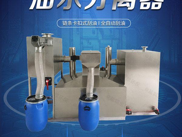 小区埋地式半自动油水处理设备改造
