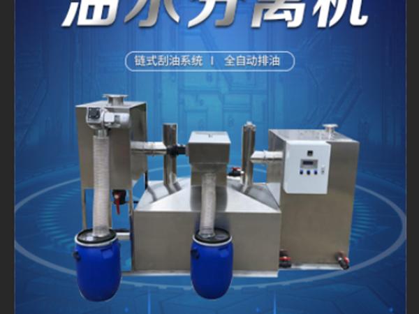 商用地上式移动污水处理设备电话