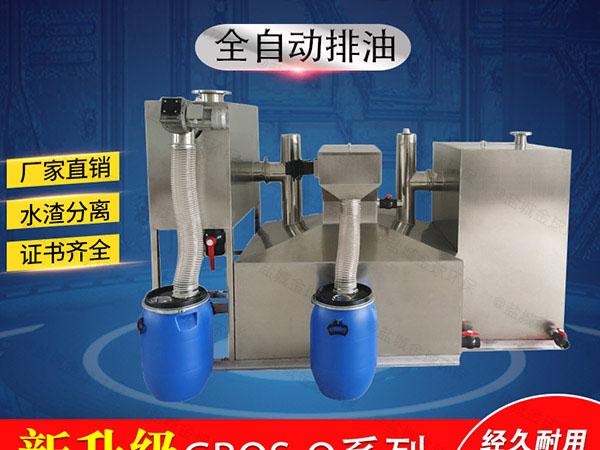 商业地下式半自动油脂分离装置售后服务