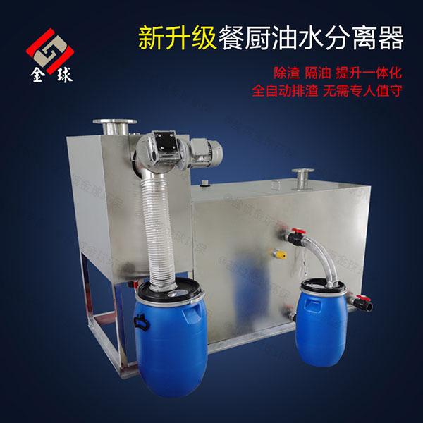 食堂用地下式全自动智能型油污下水道分离器安装