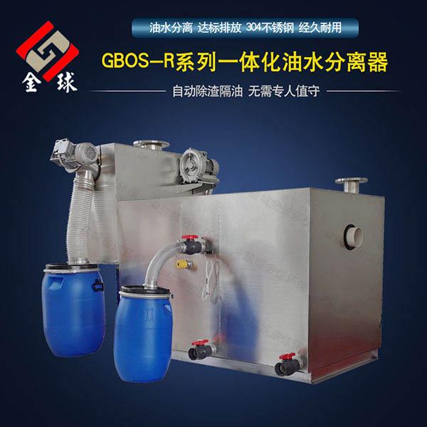商用室外全能型过油池第三方检测报告
