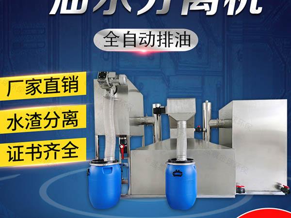 学校地上式全能型油脂分离器加工厂