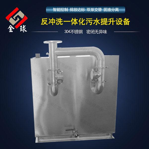 商用地下简易隔油污水提升设备改造升级