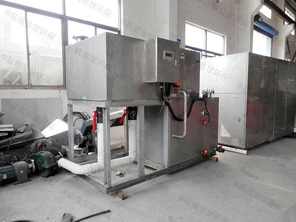 10吨全自动餐饮垃圾一体化处理设备规格型号