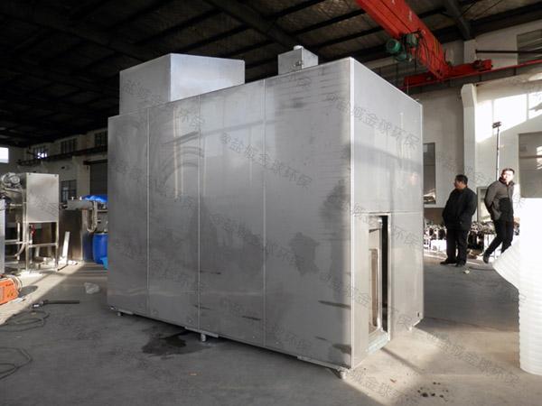 20吨多功能餐饮垃圾处理一体机技术规格书