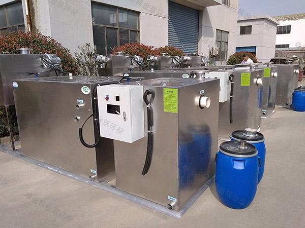 餐饮厨房大型隔渣水油分离装置标准