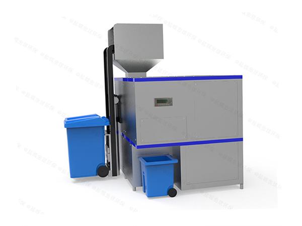 日处理10吨环保餐厨垃圾粉碎处理设备整套价格