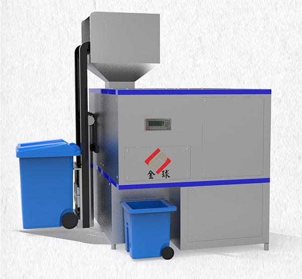 日处理10吨智能餐厨垃圾处理除臭设备处理流程