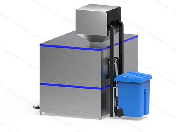 大中型智能厨余垃圾粉碎处理设备定制