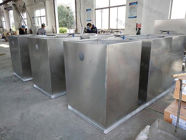 餐饮厨房小型分体式潲水油水分离器设计计算
