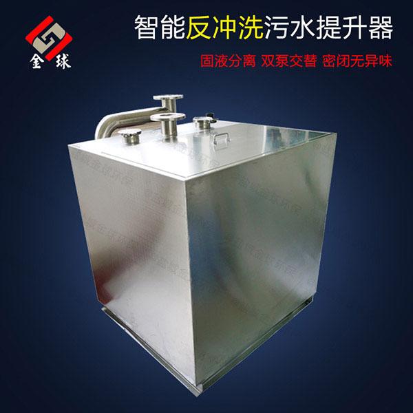 马桶地漏外置式污水排放提升设备压力管堵塞