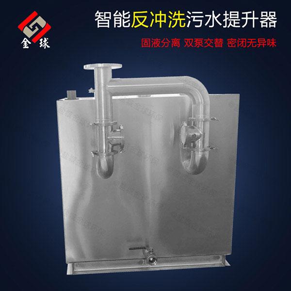 卫生间无堵塞污水排放提升设备检修口