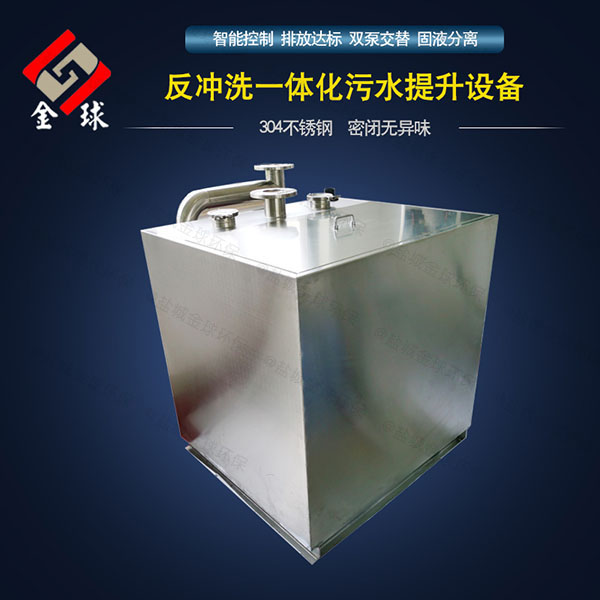 茶水间家装污水提升器一直不停抽不上水