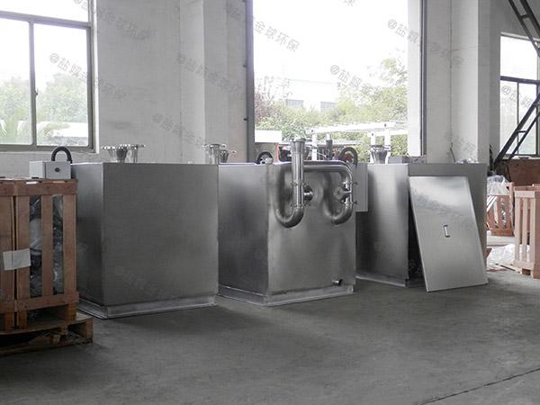 家庭卫生间内置污水提升装置安装视频