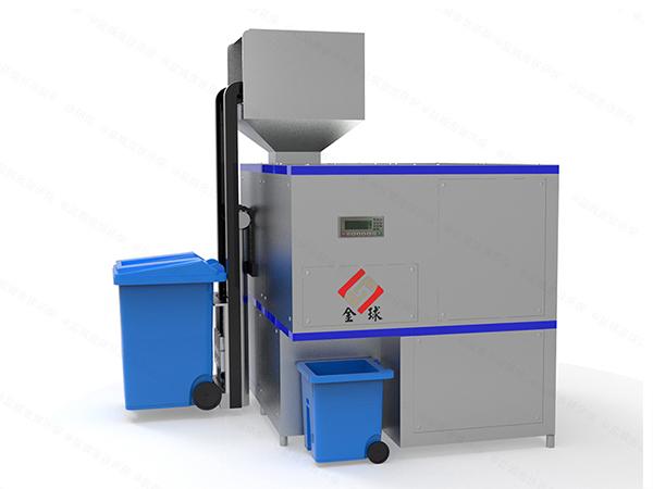 大型全自动餐饮垃圾粉碎处理设备厂家