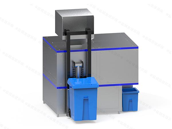 小型机械式餐饮湿垃圾处理机生产厂家