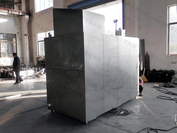 大小型智能餐饮垃圾处理机生产厂家