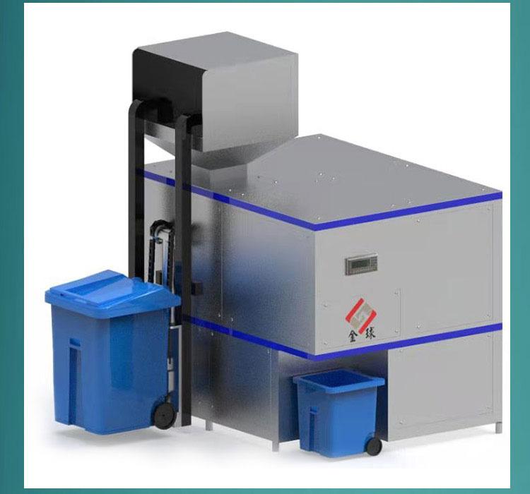 日处理10吨自动上料厨余垃圾粉碎处理设备联系方式