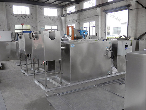 奶茶店密闭式隔油三级油水分离器