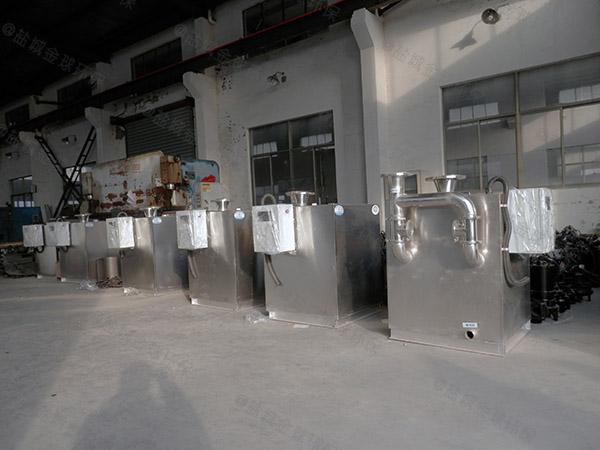 卫浴一体式污水提升处理器批发