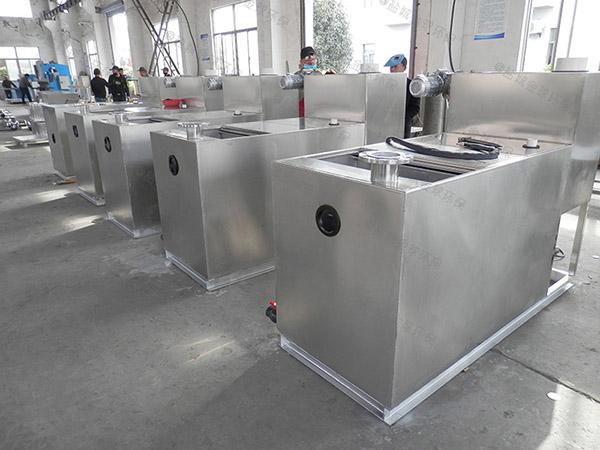 餐饮厨房水池地埋不锈钢气浮式自动隔油器设计标准