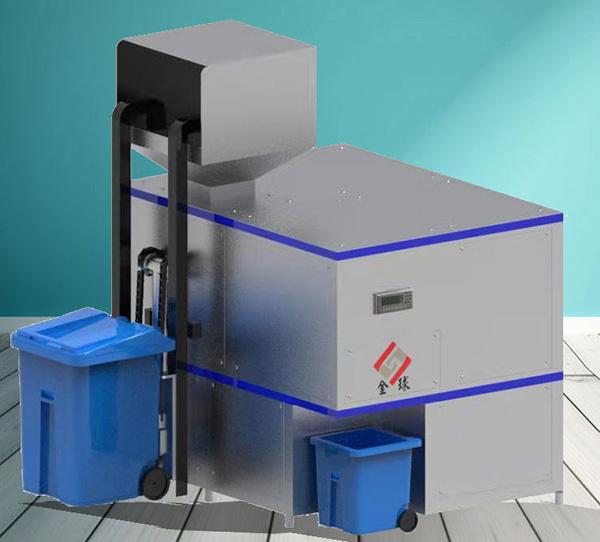 日处理5吨机械式餐厨垃圾处理装置官网