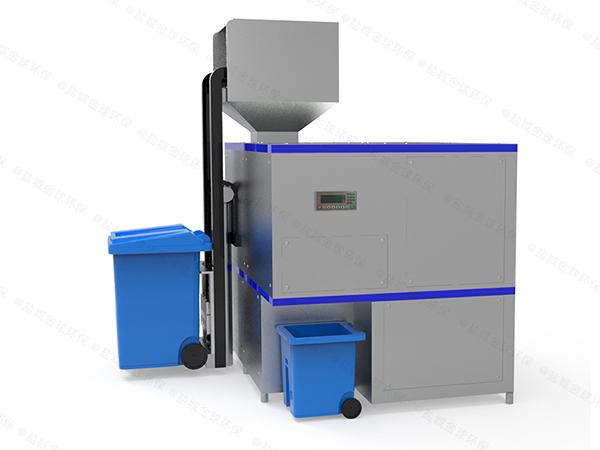 日处理5吨智能餐饮垃圾处理一体机资质