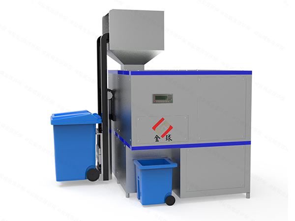 20吨餐饮垃圾预处理设备处理技术与流程