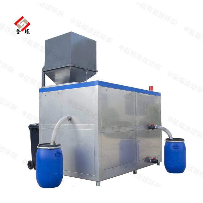 5吨商用餐厨垃圾撕粹机器定制