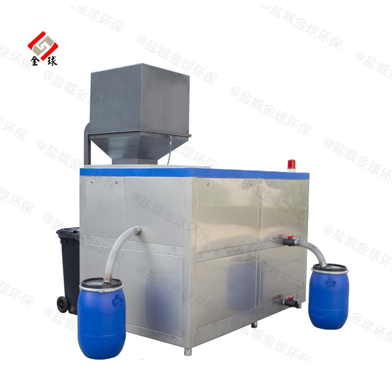 多功能商用餐饮垃圾油水分离器品牌厂家