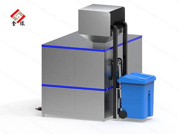 日处理10吨商城厨余垃圾减量器联系电话