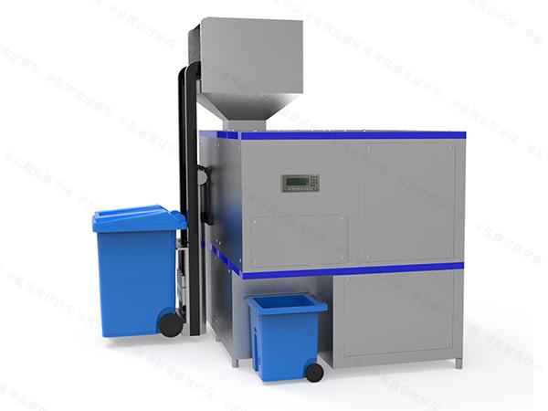小型商业厨余垃圾预处理设备供应商