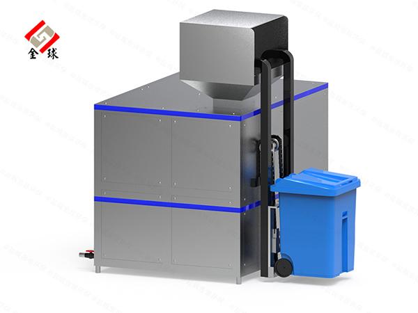 5吨商业综合体厨房垃圾一体化机器方案