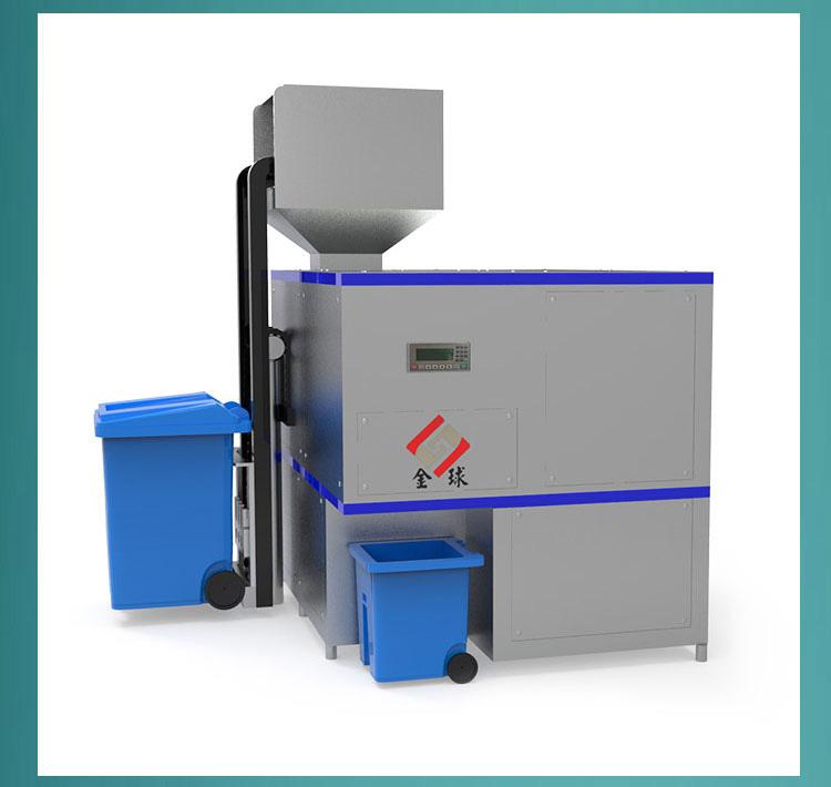 日处理5吨商城厨房垃圾干湿分离装置规格型号及价格